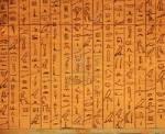 middle Kingdom Egypt Writing
