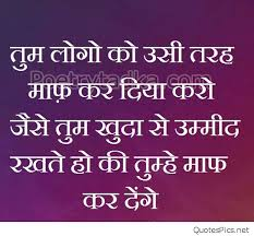 Best Hindi Indian Friendship Images Quotes And Sayings Classy Quotes On Wah A True Friend Is