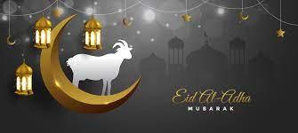 Eid Al Adha Background 2381160 Vector Art at Vecteezy