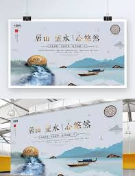 Real Estate Board Design Simple And Atmospheric Creative Real Estate Exhibition Board