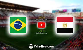 بث مباشر مباراة مصر ضد البرازيل في أولمبياد طوكيو 2020 يلا لايف - Yalla Live