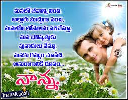 Group Of Telugu Quotes Nanna