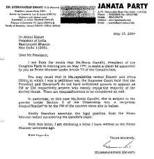 the best sonia gandhi ideas indira gandhi  here is swamy letter to abdul kalam on sonia gandhi