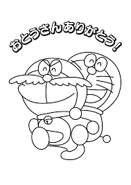 Small Picture Doraemon With Mustache Coloring Page Boys pages of