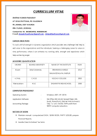 How To Make A Cv For Student Resume On Word Create In Microsoft