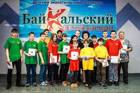 Постарайтесь Байкал уберечь!