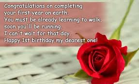 1st birthday wishes for daughter from