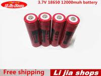 18650 26650 battery