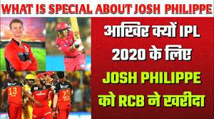 Janiye Kyon RCB Ne Josh Philippe Ko IPL ...