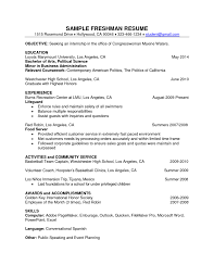 Computer Skills To List On Resume Sample Resume Seeking An Internship In The Office With Experience 52