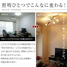 kitchen spotlight lighting. Ceiling Lights Spotlight Kitchen Light Lamp 間接照明室 In Modern Lighting Fashion Led 4 F