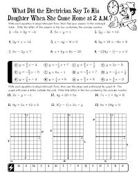 standard form equations worksheet standard form equation worksheet writing linear equations in slope intercept form worksheet