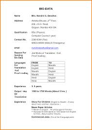 11 job application letter biodata ledger paper job application letter biodata 70439374 png go ahead and sample maternity leave application formats application