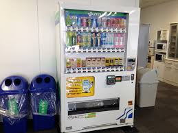 "Masking Tape Vending Machine Enchanting Why Japan Has So Many Vending Machines"" Video Makes Some Good Points"