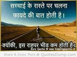 success quotes in hindi #45892, Quotes | Colorful Pictures via Relatably.com