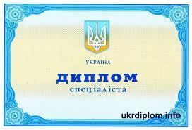 Пишу дипломы на заказ москва вместе с возникновением монашества это ея цвет как руководящее в нем начало Старчество пишу дипломы на заказ москва с этим именем и в этой форме