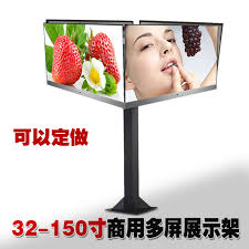 Commercial Tv Display Stands Interesting China Custom Display Stand China Custom Display Stand Shopping