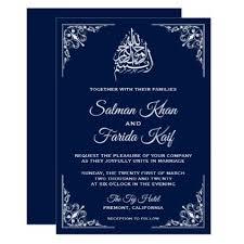 Midnight Blue Islamic Muslim Wedding Invitation Wedding