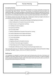 Mechanical Engineering Resume Format Sidemcicek Com Electronic