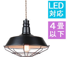 velika velica pendant lights pendant light pendants indirect lighting fixtures interior light ceiling lighting