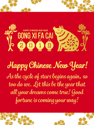 Choose from 4700+ lunar new year graphic resources and download in the form of png, eps, ai or psd. Chinese New Year Gif 2019 Latest World Events