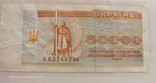Коллекция бумажных денег Это интересно  бумажные деньги Украины paper money