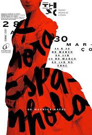 2 Color Poster Design Poster 2 Colors Poster Design Poster Design