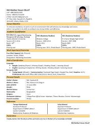 Cv Or Curriculum Vitae Job Resume Or Bio Data By Sharif Mrh