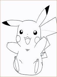 Carte Pokemon Sole E Luna Da Colorare Powermall