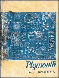 1967 plymouth repair shop manual original 1967 plymouth shop manual original