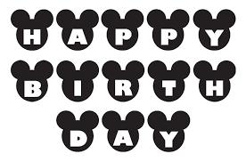 Diyで誕生日の飾り付け無料で使えるバースデーバナーまとめ