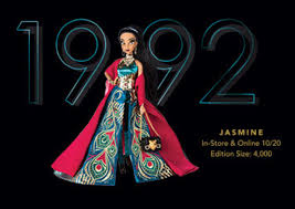 Disney Princess Designer Dolls 2018 Disney Designer Collection The Premiere Series Debuts In October