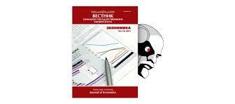 Структура защит докторских диссертаций в Сибирском федеральном  Структура защит докторских диссертаций в Сибирском федеральном округе тема научной статьи по народному образованию и педагогике читайте бесплатно текст