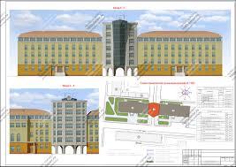 Скачать дипломный проект Общественное и этажное здание диплом  1 листВизуализация 3d модели перспектива 2 листФасады Схема планировочной организации рельефа Экспликация генплана зданий и сооружений