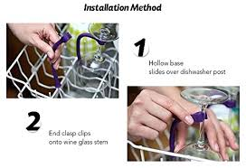 flexible dishwasher ilizer holder for wine glasses purple 10 99