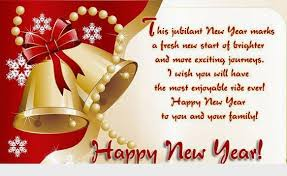 Free Download Greeting Card Happy New Year Greetings Cards 2017 Free Download