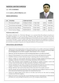Nadeem Purchasing Manager H