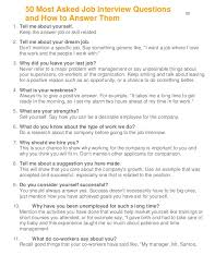How To Answer Job Interview Questions 50 Most Asked Job Interview Questions And How To Answer Them