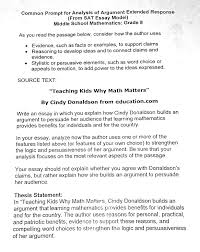 essay about teaching essays on teaching teaching research papers  writing across the curriculum one math teacher s experience writing across the curriculum one math teacher