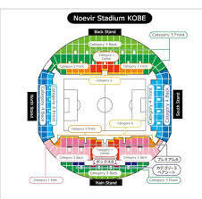Fc Barcelona Seating Chart Sports Events 365 Rakuten Cup Vissel Kobe Vs Fc Barcelona