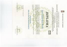 eng pdf diploma eng pdf