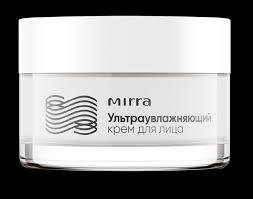 Линии продуктов MIRRA <b>Ультраувлажняющий крем для</b> лица ...