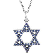 14kt white or yellow gold 16 necklace with star of david sapphire pendant 2233