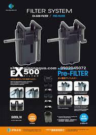 Bộ lọc nước hồ cá, hồ thủy sinh- Lọc treo Easy Aqua EX500 - Cửa hàng Thủy  sinh SaiGon Aqua