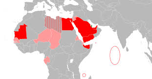 In april 2003, approximately 96 percent of voters approved a new constitution, which came into force in june 2005. Qatar Saudi Arabia Diplomatic Conflict Wikipedia