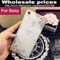 Купить Sony Xperia C4 white в Москве: цена смартфона Сони