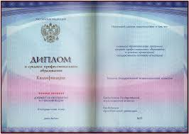 сертификация профессиональных знаний тестирование  Посмотреть образец