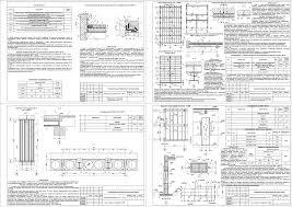 Строительство курсовые работы и дипломные работы Чертежи РУ Курсовой проект Усиление и ремонт строительных конструкций при реконструкции здания