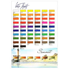 St Petersburg White Nights Watercolor Paint Printed Color Chart