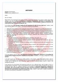 Sample Of Security Report Or Incident Report Format Letter Lovely